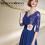Un vestido para cada ocasión by Esperanza García